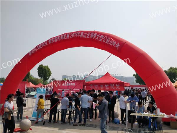 这,就是求职者的一天——徐州英才网泉山区春季大型公益招聘会顺利结束