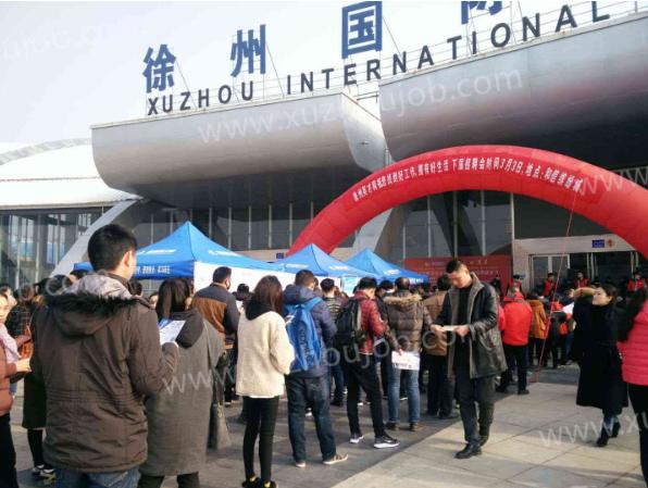 0226xianchang